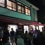 はかた伝統工芸館 喫茶店 -
