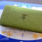 マールブランシュ - 「お濃茶ラングドシャ 茶の菓」
