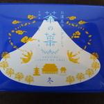 マールブランシュ - 茶の菓[缶](冬ver)