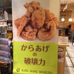32875836 - 店頭のポスター
