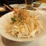 ちゃこ - 大根サラダ