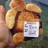 レストラン パームツリー - 料理写真:2014年10月13日 黒島のかメロンパン♡
