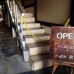 cafe RIN - 一階のずっと奥……(*ºoº*)