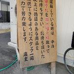 Rairaitei - 外観03