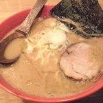 鈴木味噌ラーメン店 - 特濃味噌アップ