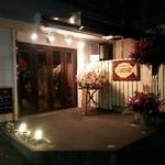 おさかなキッチン11月24日 - 舞鶴の一画