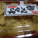 山吉商店 - 白砂糖のわらび餅
