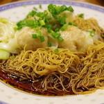 香港麺 新記 - 雲吞撈麺