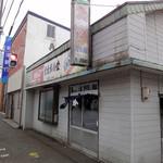 甘太郎食堂 - 旧国道側店舗外観