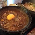 民芸そば処今井 - カレー丼セット(そば付)