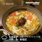 三国一 - 酸辣湯うどん 930円