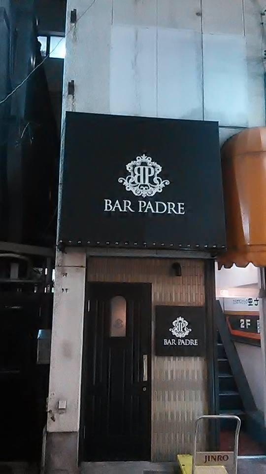 バー パドレ