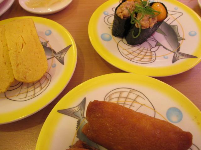 かっぱ寿司 元木店