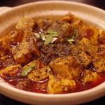 麻辣王豆腐 - 麻婆豆腐
