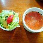 32896171 - ランチのサラダとスープ