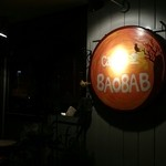 cafe食堂BAOBAB - Cafe食堂BAOBAB