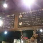 cafe食堂BAOBAB -
