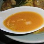 魂心家 - スープ