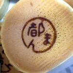 つるや製菓 - 1個30円