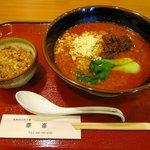 華峯 - 四川担々麺とミニチャーハン