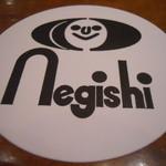 Kissanegishi - コースター