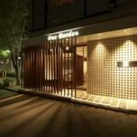 ワンガーデン - 渋谷の本格和食店
