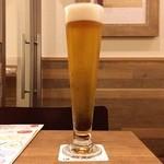 プロントイルバール - ハルカスビール