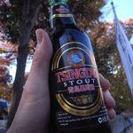 32900369 - チンタオ黒ビール