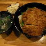 喰いどころ和しょく 田なか - 料理写真:かつ丼 800円