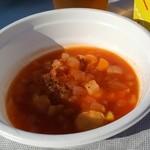 茨城レストラン フェリチタ - 茨城県産根菜を使ったスープと奥久慈卵と白身魚のニョッキ