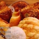 てとて パン工房&カフェ - 色々パンの盛り合わせ