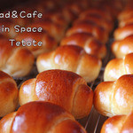 てとて パン工房&カフェ - スイートロール
