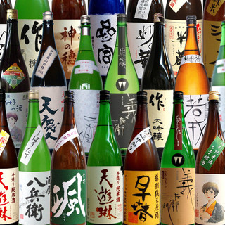良い酒を造る事は「こだわり」ではなく、歴史の積重ねと杜氏魂!