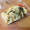 大沢製麺所 - 料理写真:特大オム焼きそば