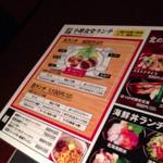 小樽食堂 - ランチメニュー