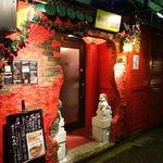32906048 - 桃郷酒家 (トウキョウチュウシャ)