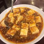 32906638 - セットの麻婆豆腐 全く辛くない