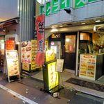 kicchinkarori- - 外観 2014.11
