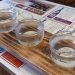 32909707 - 小田原地酒の利き酒セット