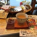 32909958 - お味見のモカマタリ★