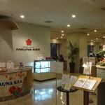 マウナケア - 品川プリンスホテルのメインタワー2F