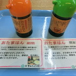 32913743 - 2種類の醤油