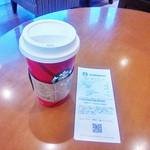 スターバックス・コーヒー - 2014.11