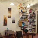 カフェ ミミ - 店内1