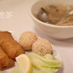 翠鳳 - 飲茶コース