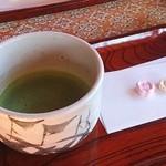 32936512 - お抹茶(干菓子付)