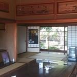 32936519 - お居間(喫茶室)