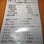 Koushienhanten - 定食・セットメニュー(Aセットの光ってるとこはラーメンです)