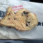 日本一たい焼き - たい焼き・黒あん