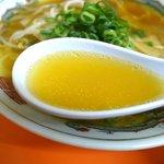 天華 - スープ